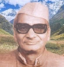 Special On The Birth Centenary Of Freedom Fighter Ram Prasad Bahuguna